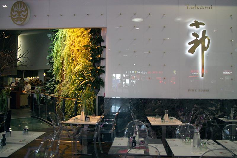 Restaurant Japonais Tokami Blagnac – Spécialités japonaises – Entrée du restaurant
